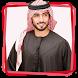 Belajar Murottal Thaha Al Junayd by AfraDev