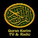 راديو و تي في القرآن الكريم by AKCSS