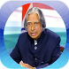 Dream young India - APJ by Zen Motions Technology