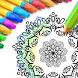 Best Mandala Coloring Book by My GameTown™