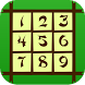 Sudoku puzzles by Smart Bambini
