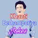 Khanti Berhampuriya Jokes
