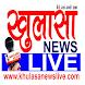 Khulasa News Live by Mahalwala International