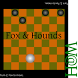 Fox and Hounds by Bill Holohan