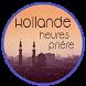 أوقات الصلاة في هولندا by تطبيقات إسلامية