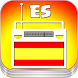 Emisoras de Radio FM España by Jusnuel Software
