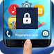 Fingerprint App Lock Password by Lunkey