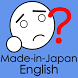 Made-in-Japan English