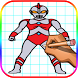 Learn How to Draw Ultraman Easy Step by topps