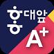 홍대앞A+ by 김영도