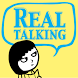 English Restart REAL talking by ThinkCube