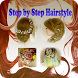 step by step - Hairstyles by friends.apps.bd
