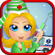 Ambulance Christmas EMT Doctor by Beansprites LLC