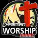 Best Christian Songs 2017