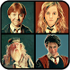 Trivia For Harry Potter Fans by emilia.morfin