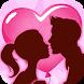 Liebessprüche - Sprüche Liebe by eins zum anderen
