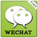 Free Wechat Guide by 38Juang