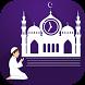 Islamic Bundle - Prayer Times, Azan, Quran & Qibla by Inabia