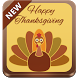 Happy Thanksgiving Theme by SuperColor Themes