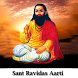 Sant Ravidas by My Devotional App