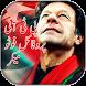 PTI profile photo maker