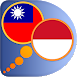 Indonesian Chinese Traditional by Dict.land