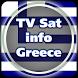 TV Sat Info Greece by Saeed A. Khokhar
