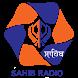 Sahib Radio by Vindra Tv