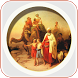 All Bible Stories (Complete) by ADS SOFT