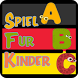 Deutsch -Spiel fur Kinder by MirloDev