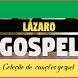 Irmao Lázaro Letra Religioso by Jeanne Ollenburg