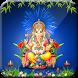Ganesh Ji Live Wallpaper 3D by Appixton Apps