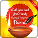 Diwali greeting card with name | Diwali Cards by Photo Video Desk