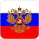 Русский Офис by Verteez