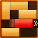 Slide Block ✪ Unblock Puzzle