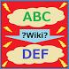 Link Wikipedia article by KOTtiWorld.net