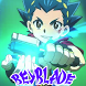 New Beyblade Burst Cheat by Polowijo