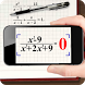 Math Training Simulator by AR Apps And Games