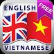 Từ Điển Anh - Việt by App free