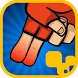 Sardinha Fighter by Ratto Software