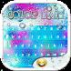 Color Rain Emoji Keyboards by LaFleur Designs