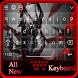 Kaneki Ken Ghoul Keyboard Emoji
