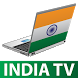 India TV Live Channel free all by Mobile TV Provider