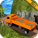 Lorry Truck Transport 3D by Tapi Apps