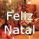 Feliz Natal by Grover Images