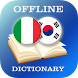 Italian-Korean Dictionary by AllDict