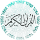 Quran Read and Listen MP3 by AlQuran Read And MP3