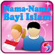 Indonesian Baby Names – with Meaning by ImaginaryTech