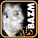 Bazm: Ahmad Faraz by Baqa Creatives