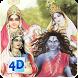 4D Maa NavDurga Live Wallpaper by Just Hari Naam